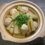 季節の野菜で学べるおいしい12のレシピ①〜長ネギ〜