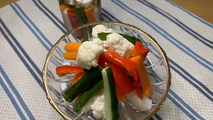 季節の野菜で学べるおいしい12のレシピ②〜カリフラワー〜